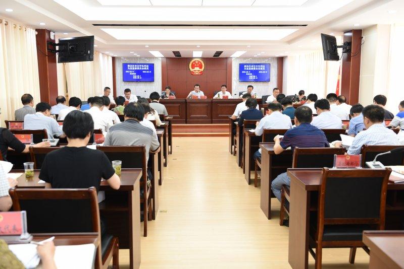 县十七届人大常委会举行第二十次会议