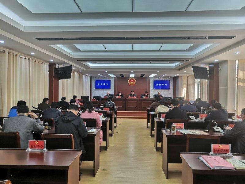 县十七届人大常委会举行第二十七次会议