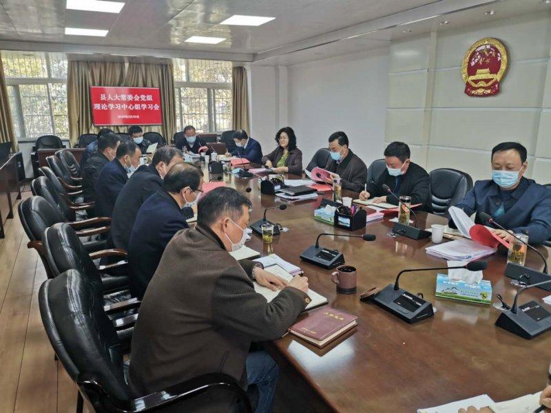 县人大常委会召开三月份党组理论学习中