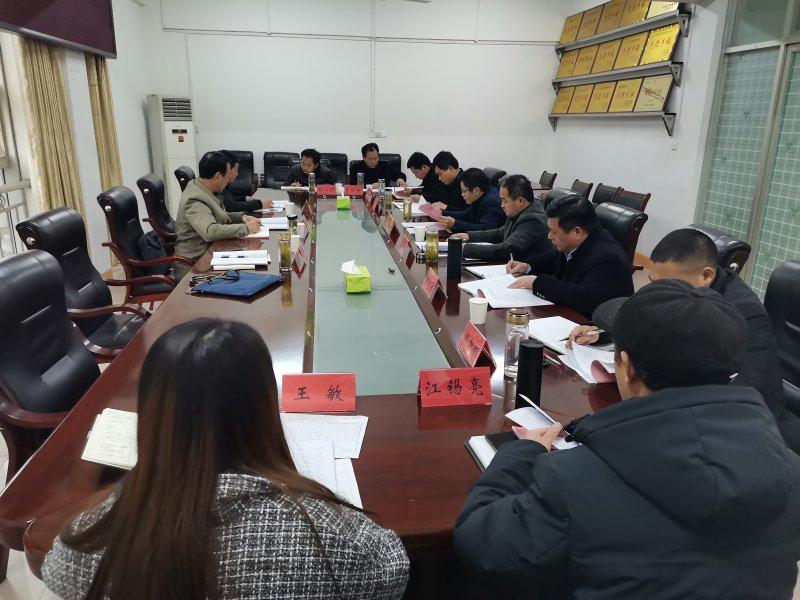 陈鑫杰参加指导三桥镇2020年度民主生活会