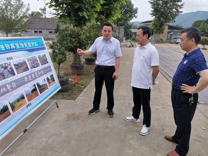 县人大常委会开展固体废物污染环境防治